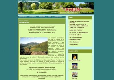 blog-amun